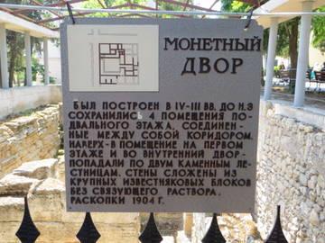 http://s6.uploads.ru/t/RFQYf.jpg