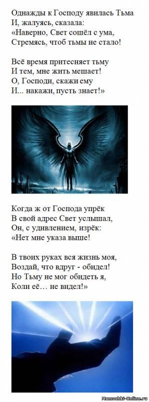 http://s6.uploads.ru/t/RO5Ur.jpg