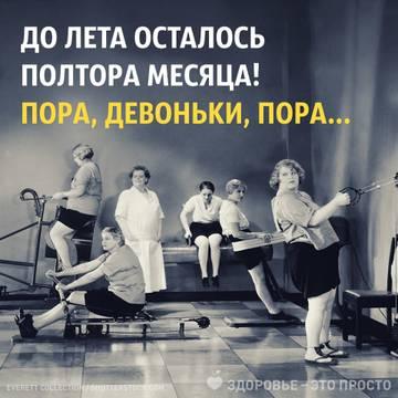 http://s6.uploads.ru/t/RSjrb.jpg