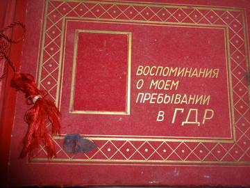 http://s6.uploads.ru/t/RaW5e.jpg
