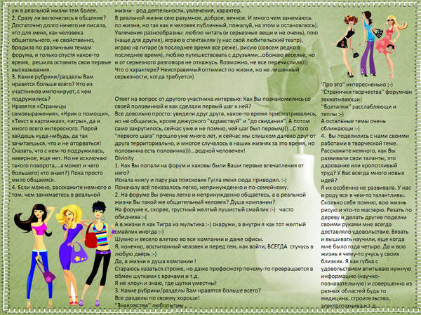 http://s6.uploads.ru/t/Rd7uz.jpg