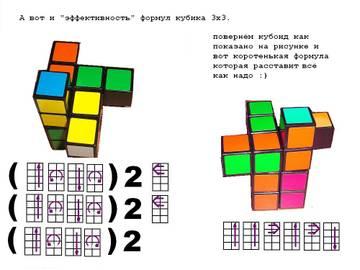 http://s6.uploads.ru/t/ReUc7.jpg