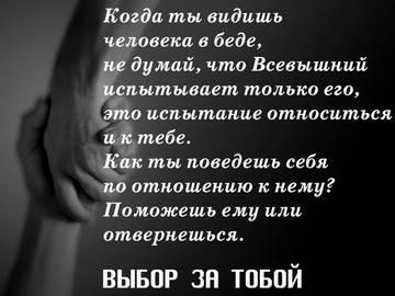 http://s6.uploads.ru/t/RfYio.jpg