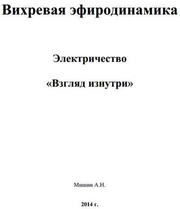 http://s6.uploads.ru/t/Rg5yO.jpg