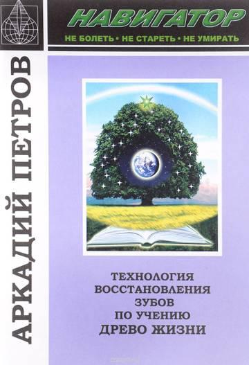 http://s6.uploads.ru/t/Rky3D.jpg