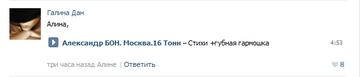 http://s6.uploads.ru/t/RpdH9.png