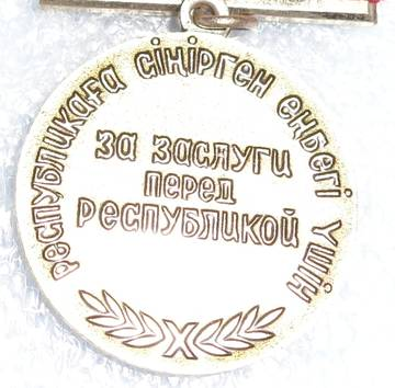 http://s6.uploads.ru/t/RuoNb.jpg