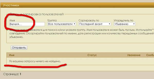 http://s6.uploads.ru/t/S1CjL.jpg