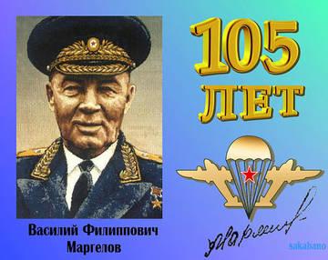 http://s6.uploads.ru/t/S1a5T.jpg