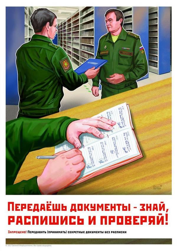 http://s6.uploads.ru/t/SCWF2.jpg