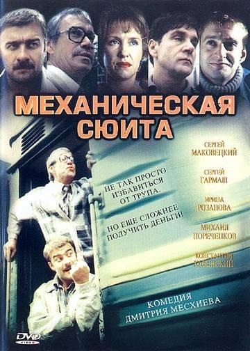 http://s6.uploads.ru/t/SHv2a.jpg