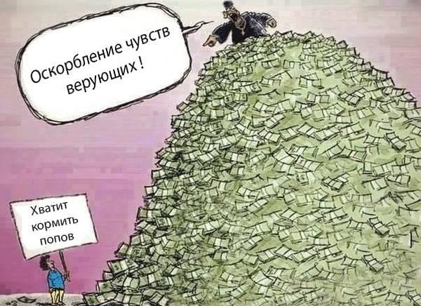 http://s6.uploads.ru/t/SK7mU.jpg
