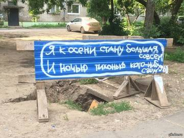 http://s6.uploads.ru/t/SMI3E.jpg