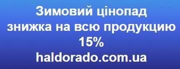 http://s6.uploads.ru/t/SN7Xy.jpg