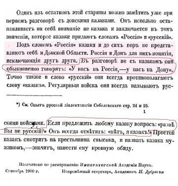 http://s6.uploads.ru/t/SPLsq.jpg