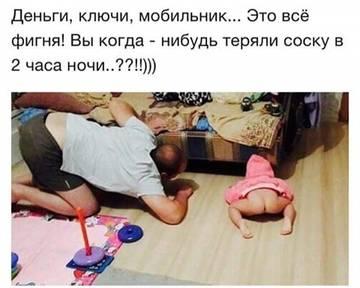 http://s6.uploads.ru/t/SXGdF.jpg