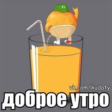 http://s6.uploads.ru/t/SXve7.jpg