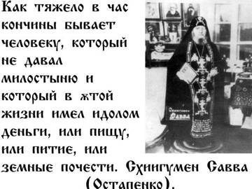 http://s6.uploads.ru/t/SZ4GC.jpg