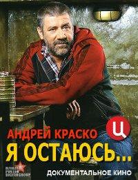 http://s6.uploads.ru/t/Sc017.jpg