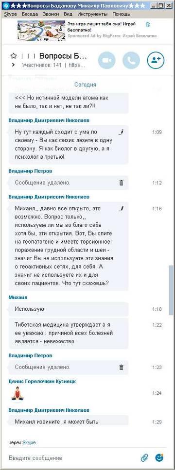 http://s6.uploads.ru/t/Shu82.jpg