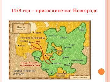 http://s6.uploads.ru/t/SiPcT.jpg