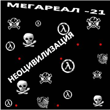 http://s6.uploads.ru/t/Sj6AY.jpg