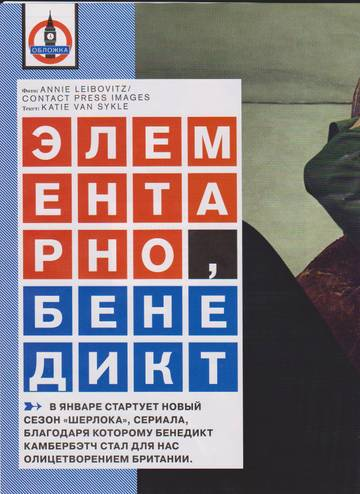 http://s6.uploads.ru/t/Sk3yB.jpg