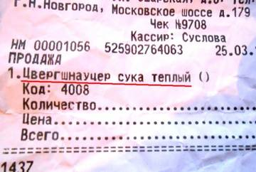 http://s6.uploads.ru/t/Sr6Dm.jpg