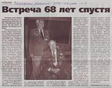 http://s6.uploads.ru/t/SrXf8.jpg
