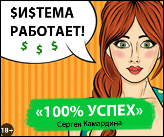 http://s6.uploads.ru/t/SyC0w.jpg