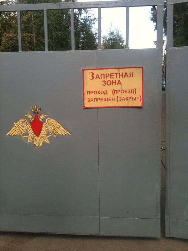 http://s6.uploads.ru/t/SzgxB.jpg