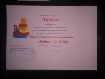 http://s6.uploads.ru/t/T1Bmu.jpg