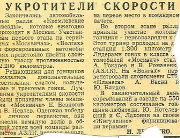 http://s6.uploads.ru/t/T5Ih0.jpg