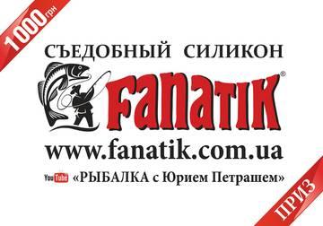 http://s6.uploads.ru/t/T74E2.jpg