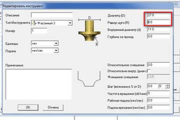 http://s6.uploads.ru/t/T9hiO.jpg