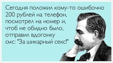 http://s6.uploads.ru/t/TCXHb.jpg