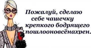 http://s6.uploads.ru/t/TDORV.jpg