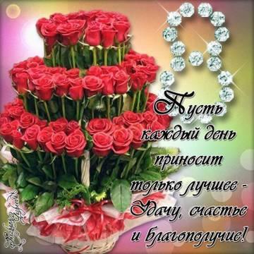 http://s6.uploads.ru/t/TI8Cn.jpg