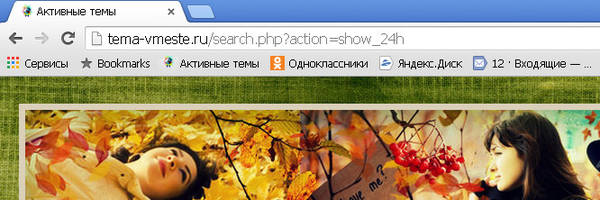 http://s6.uploads.ru/t/TMZQW.jpg