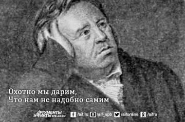 http://s6.uploads.ru/t/TRgdf.jpg
