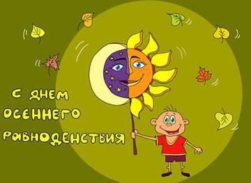 http://s6.uploads.ru/t/TW0Ea.jpg