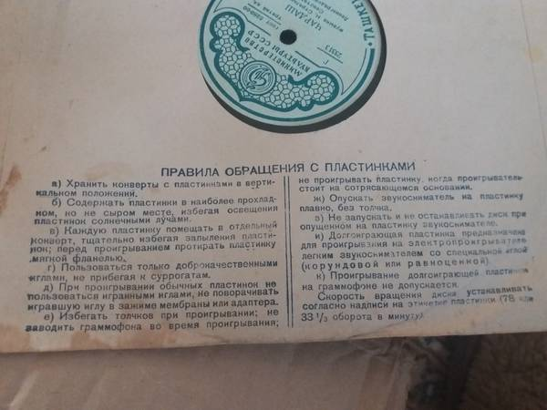 http://s6.uploads.ru/t/TatKe.jpg
