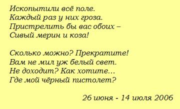 http://s6.uploads.ru/t/TcViQ.png