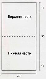 http://s6.uploads.ru/t/TdmDv.jpg