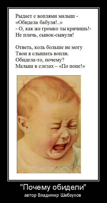 http://s6.uploads.ru/t/TdyBk.jpg