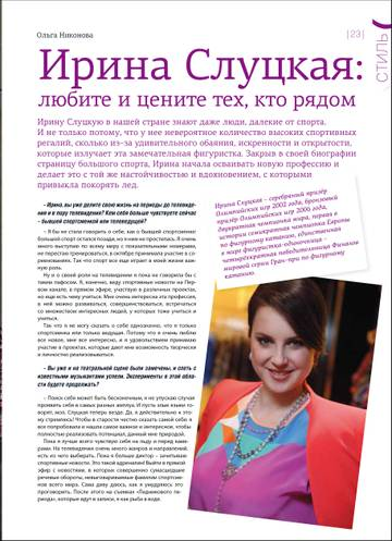 http://s6.uploads.ru/t/TebjC.jpg