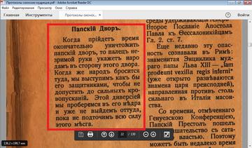 http://s6.uploads.ru/t/ToKIF.png