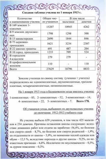 http://s6.uploads.ru/t/TqCH7.jpg
