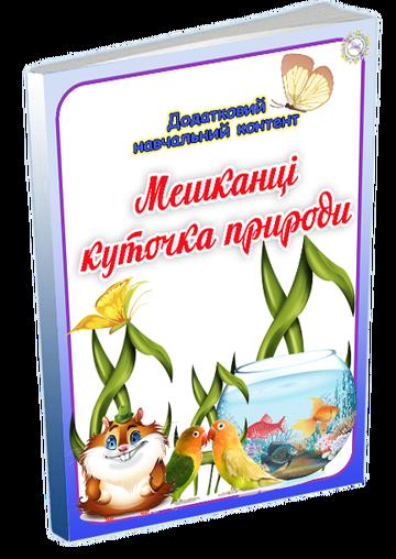 http://s6.uploads.ru/t/Trkuc.png