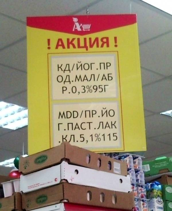 http://s6.uploads.ru/t/Tt6GN.jpg
